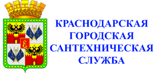 Сантехник-Краснодар-24-часа